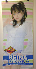 Morning Musume Tanaka Reina Micro Fiber Sport Towel Curry Live japanese idol
