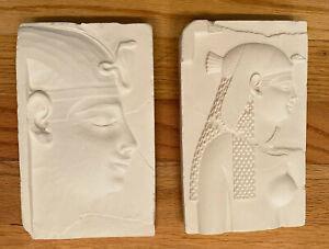 VTG Metropolitan Museum of Art Egyptian Pharaoh & Queen Relief Cast Wall Plaques