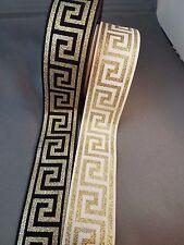 Greek Key Jacquard Ribbon 1 1/2 inch Sold by the Yard