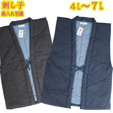 kimono samue mens Big size Sashiko Men Japanese Pyjama Kimono Hanten nightwear