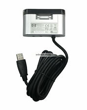 HP TSGI-IR01 MCE Windows Media Center Infrared IR Receiver 5070-2584