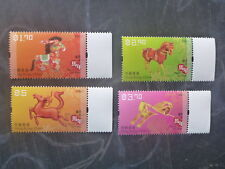2014 HONG KONG YEAR OF THE HORSE SET OF 4 MINT STAMPS MNH