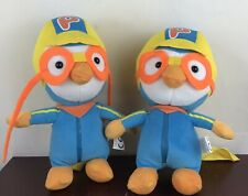 "PORORO 9"" Plush Soft Korean Animation Dolls Rag Toy Stuffed Animals Baby Kids"