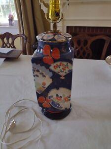 Vintage Imari Lamp