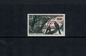 CENTRAL AFRICAN REPUBLIC 1960 OVERPRINT FRENCH EQUITORIAL AFRICA OLYMPIC GAMES