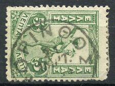 Greece 1901 Flying Hermes 5 Lepta W Postmark Type Vi korynthos