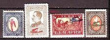 1927  Bulgaria Year set  Air post  Full set overprinted MNH ** !!!!!!!!!!!