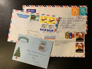 Myanmar / Sri Lanka Stamps lot - x3 Covers & 1 Burma Air letter Aerogramme - VF