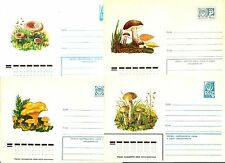 RUSSIA / USSR Lot of 5 Covers 1975-79 years - Mushrooms