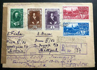 1948 Moscow Russia USSR Registered Censored Cover To Bern Switzerland Sc#1227-9