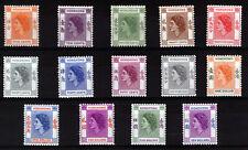 HONG KONG 1954-1960 DEFINITIVES SG178/191 MNH