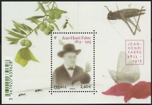 2017 FRANCE BLOC F4980** BF insectes HENRI FABRE, 2017 France insect sheet MNH
