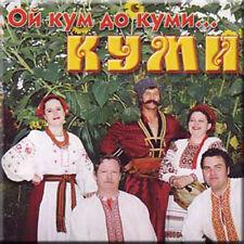 "OH, KUM TO KUMA - FAMILY BAND ""KUMY"" UKRAINIAN FOLK"