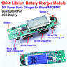 Dual USB LCD 5V 1A 2A Lithium ion Battery Charger Module All-in-one Boost Board