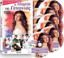 Maria la del Barrio (1995) (Complete Series) (DVD)  Thalía , Fernando Colunga