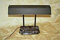 Vintage Retro Dk. Brown Faux Marble & Metal Table Top Banker's Lamp - Needs Work