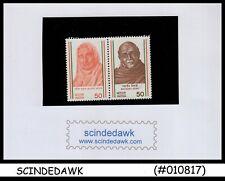 INDIA - 1983 MEERA BEHIN, MAHADEV DESAI SG#1089-1090 - SE-TENANTX2 MNH