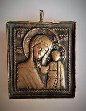 Vecchia icona russa Bronzo Russia Maria Madre di Dio con Bambino