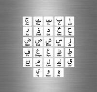 sticker Autocollant gommette langue arabe alphabet r3