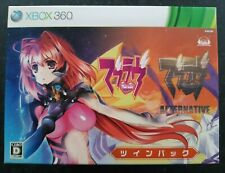 Muv-Luv Alternative Twin Pack Limited Edition Japanese Xbox360