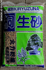 Kiryu Medium 5-6mil, Japanese bonsai soil 18lbs