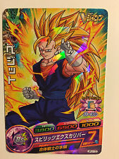 Dragon Ball Heroes Promo JPJ-13