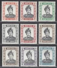 Brunei 1972 Sultan Saifuddin Set UM Mint wmk sideways