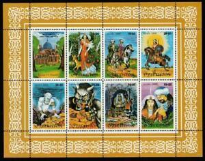 UZBEKISTAN 1999 FAIRY TALES BADAL KORACHI Mi.198-204 MNH SHEET