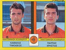 N°381 PLAYERS KOLINDROS GREECE PANINI GREEK LEAGUE FOOT 95 STICKER 1995