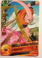 Dragon Ball Heroes Rare HG1-35