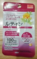 new DAISO Supplement Lutein 100 mg 20 days tablet JAPAN F/S