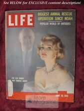 LIFE magazine June 29 1959 ZSA ZSA GABOR antiques Gypsy Rose Lee Brigitte Bardot