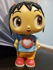 Mattel 2009 Ni Hao Kai Lan Super Special Friend Animated Doll Talks and Moves