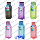 Sistema Square Water Drink Juice Bottle School Office Work Gym - BPA Free 475ml