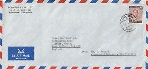 1977 Thailand oversize cover sent from Bangkok to Oldbury,Worcestershire
