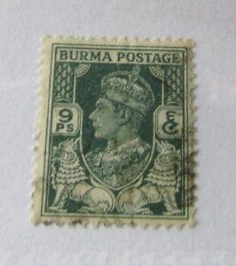 1947 Burma SC #53 KING GEORGE VI used stamp