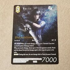 Final Fantasy TCG Opus VII  * NOCTIS * 2nd Anniversary Promo Card 7-077L