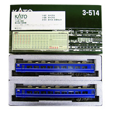 Kato 3-514 JNR Passenger Car OHA 14 2 Cars Set - HO