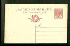 ITALIA REGNO CARTOLINA POSTALE CENT.10 1908 FILAGRANO C36 NUOVA