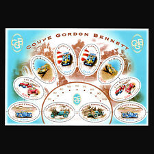 France 2005 - 100th Anniversary of the Gordon Bennett Cup Cars - Sc 3126 MNH