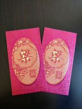 Chinese Red Envelopes, Red Packets, Chinese Surname � Leung / Liang, Hongbao