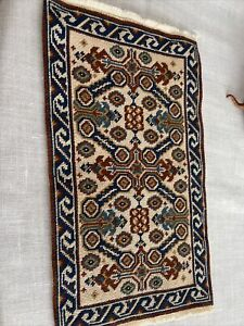 Vintage Miniature Needlepoint Carpet Petit Point Dollhouse 1:12