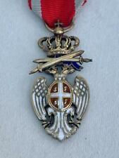 More details for fine silver gilt & enamel serbian order of the white eagle.