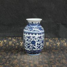 China old Blue and white porcelain vase