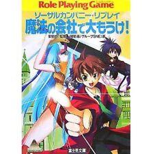 Mahou no Kaisha de Oomouke! Social Company replay game book / RPG