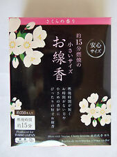 Japanese Incense Stick SENKOU Cherry Blossom Kodo about 350 sticks Short Type
