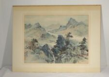 Antique Vintage Chinese Signed Modern Style Ink Wash Painting Landscape