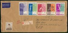 Mayfairstamps Indonesia 1960s Registered to US Airmail cover wwe95133
