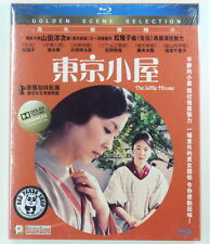 The Little House Blu-ray (Region A) Japanese Movie Chiisai Ouchi 東京小屋 New HK ver