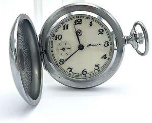 Vintage Men's Pocket Watch MOLNIJA Retro USSR Arabic Numerals Soviet Collectible